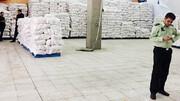 کشف ۱۳۰ تن برنج تقلبی | انبار پلمپ شد