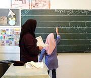 دو سوم فرهنگیان طی ۶ سال آینده بازنشسته میشوند | دو سوم معلمهای کشور بازنشسته میشوند