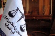 مداح اهانت کننده به مقدسات با قرار تامین کیفری آزاد شد