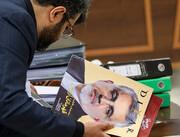 گزارش تصویری | دادگاههای ویژه رسیدگی به جرایم اخلالگران و مفسدان اقتصادی