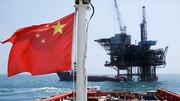 رویترز : واردات نفت چین از ایران افزایش یافت