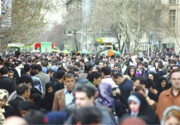 وضعیت نگرانکننده جمعیت در ایران | امکان باروری تا ۵۴ سالگی