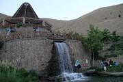آبشار مصنوعی برفراز کوهها