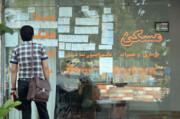 قیمت مسکن در مناطق تهران جابجا شد