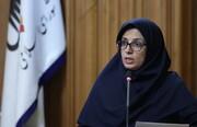 انتشار آگهی معاملات شهرداری تهران در سایت شفافیت | راهاندازی تالار معاملات