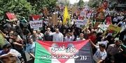 بیانیه وزارت امور خارجه به مناسبت روز جهانی قدس |  آرامش در فلسطین جز از طریق همه پرسی با حضور کلیه ساکنین اصلی امکان پذیر نیست