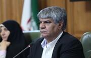 تشکیل دیوان محاسبات در شهرداری تهران