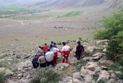 سقوط از کوه جان زن ۳۰ ساله را گرفت