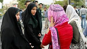 مجازات بیحجابی: بین ۱۰ تا ۶۰ روز زندان یا ۵۰ تا ۵۰۰ هزار ریال جزای نقدی