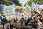 اعلام مسیرهای راهپیمایی روز جهانی قدس در ۳ استان  قم، سمنان و مرکزی