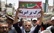 مسیرهای راهپیمایی روز قدس در استانهای خوزستان، لرستان و ایلام اعلام شد