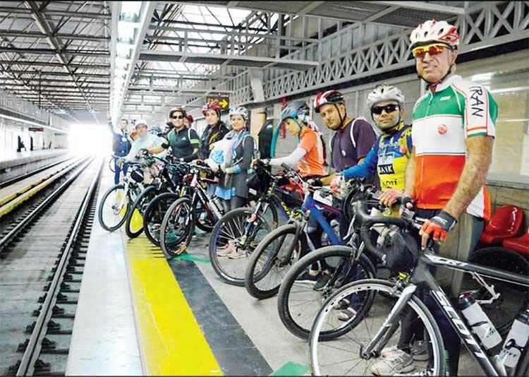 مترو - دوچرخه