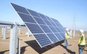 قم به تولیدکنندگان برق خورشیدی پیوست