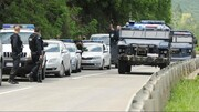 خشونت در شمال کوزوو | ارتش صربستان به حال آمادهباش درآمد