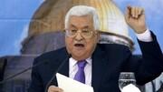 تیر خلاص محمود عباس به معامله قرن