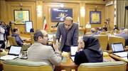 ساماندهی تابلوهای مراکز گردشگری تهران