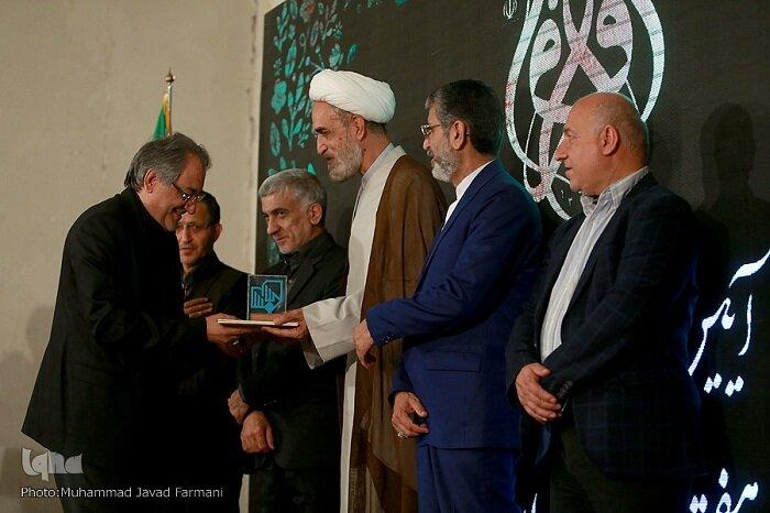 انتخاب شهرداري به عنوان نهاد برگزيده