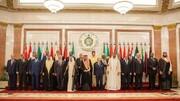 مخالفت عراق با بیانیه ضد ایرانی اتحادیه عرب