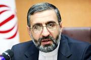 دستور بررسی قتل یک زندانی در زندان تهران بزرگ توسط رئیس قوه قضاییه