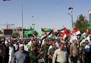 راهپیمایان قدس در عراق فشارهای اقتصادی و تهدیدات علیه ایران را محکوم کردند