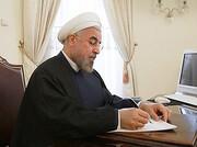 پیام روحانی به سران کشورهای اسلامی: اختلافات درون خانواده را کنار بگذارید
