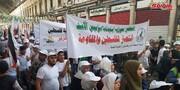 راهپیمایی گسترده مردم دمشق در حمایت از فلسطین