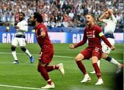 لیورپول قهرمان اروپا شد