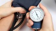 عوارض مرگبار فشارخون را بشناسید