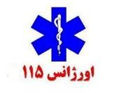 گرافیک متحرک   چه نکاتی را در تماس با اورژانس ۱۱۵ رعایت کنیم؟