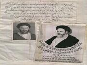 رونمایی از آثار اهدایی امام راحل (ره) در موزه حرم امام رضا (ع)