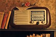 برنامههای رادیو برای عید فطر