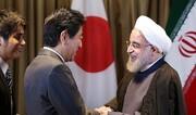 ۲۰ میلیارد دلار یا ۱.۵ میلیارد دلار؟ | رمزگشایی از میزان بدهی نفتی ژاپن به ایران