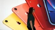همه تازههای اپل در سیستم عامل جدید