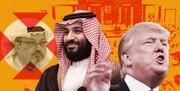 صدور مجوز انتقال فناوری هستهای به عربستان پس از  ترور خاشقجی