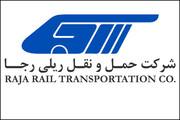 فروش بلیت قطارهای رجا برای نیمه اول تابستان