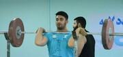 پایان رقابت ۱۰۲ کیلوگرم وزنهبرداری جوانان جهان با سه برنز برای ایران