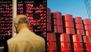 چرا نفت بورسی خریدار ندارد؟