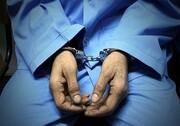 عامل برداشت غیر مجاز اینترنتی به ایستگاه قانون رسید