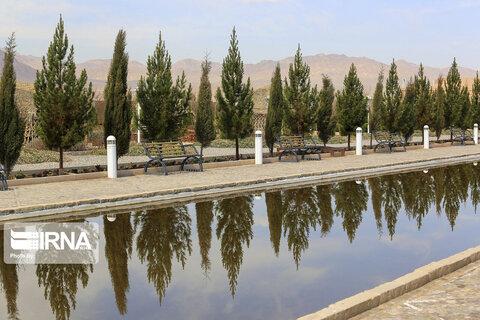 عمارت تاریخی باغ فتح آباد
