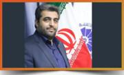 ارتباط سازنده اصفهان با جهان