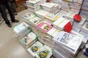 قیمت کتابهای درسی برای سال تحصیلی جدید اعلام شد