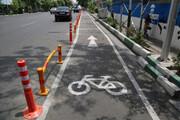 ایجاد مسیر ویژه دوچرخه در خیابان طالقانی