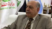 وزیر نفت عراق: بغداد با تحریمهای آمریکا همسو نیست