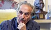 شعر سپان، شاعر تهران