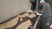 کم فروشی نان با طعم خشخاش