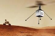 بالگرد ناسا آماده بررسی مریخ برای زیست در گذشته و امروز