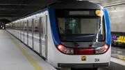 تحویل اولین رام از قطارهای ترخیص شده به مترو