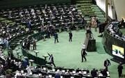 مجازات اعدام برای اسیدپاشی تعیین شد
