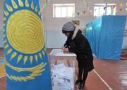 آغاز انتخابات زودهنگام ریاست جمهوری در قزاقستان