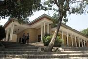 خانه ویکتوریا مسعود